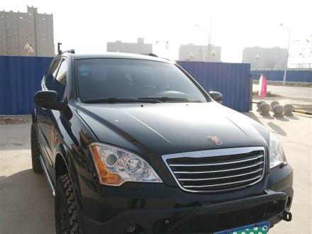 荣威W5 2013款 1.8T 4WD ?#36828;?#35946;域版