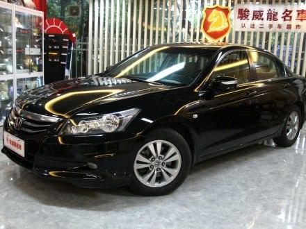 雅阁 2011款 2.4L LX