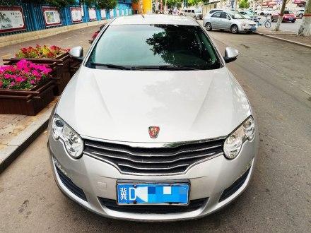 荣威550 2013款 550 1.8L 自动启智版
