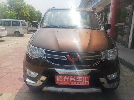 五菱宏光 2014款 1.2L S舒适型国IV