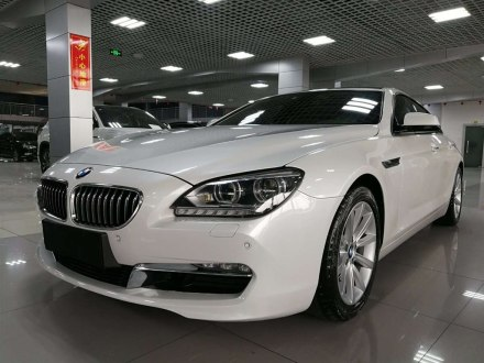 宝马6系 2013款 改款 640i Gran Coupe