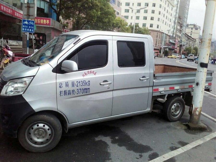 2013款长安星卡1.2l基本型s201东风风神越野车h30图片