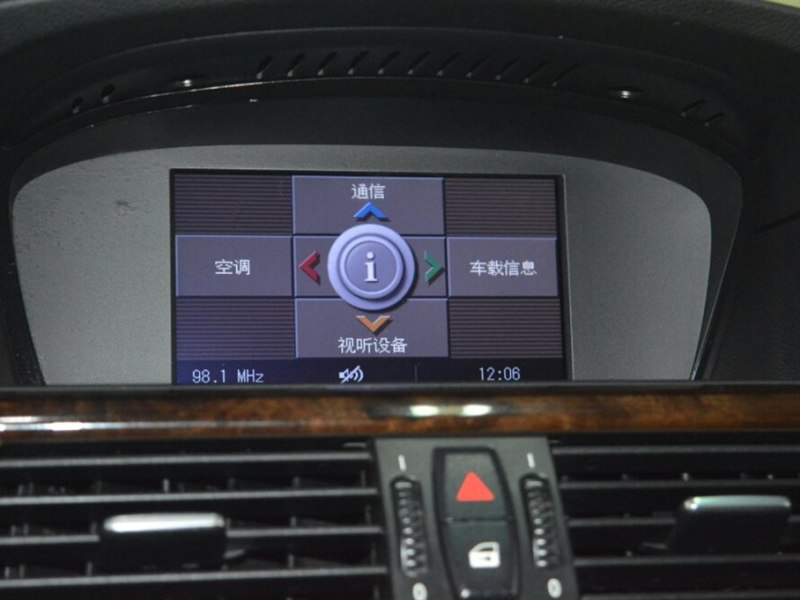 宝马5系 2010款 523li 豪华型