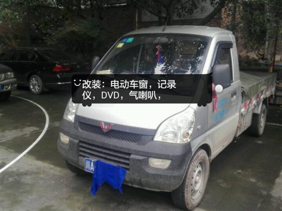 五菱荣光小卡 2012款 1.5l 单排