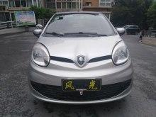 奔奔MINI 2010款 1.0L 手动尊贵型