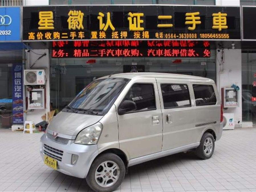 五菱荣光 2009款 1.2l 手动