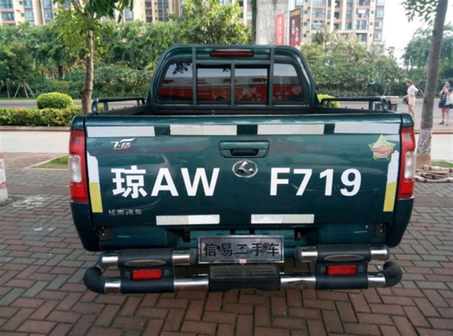 【海口】飞扬 2010款 2.8T柴油两驱4JB1TC_6