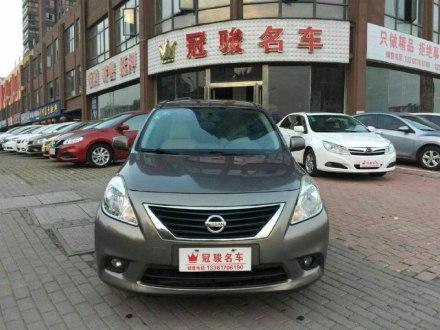 阳光 2015款 1.5XE CVT大师版
