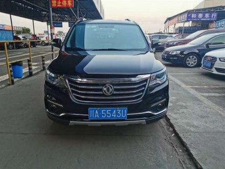 景逸X6 2017款 �废硐盗� 1.5T CVT豪�A型
