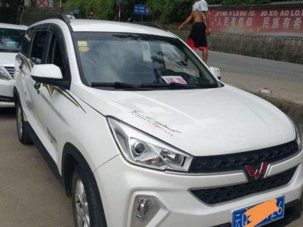 五菱宏光S3 2018款 1.5L 手动豪华型