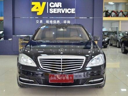 奔驰S级 2011款 S 500 L CGI 4MATIC