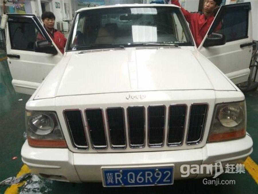 北京切诺基电路保险示意图
