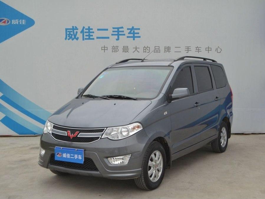 【郑州】五菱宏光 2014款 1.2l s标准型_4.39_二手车
