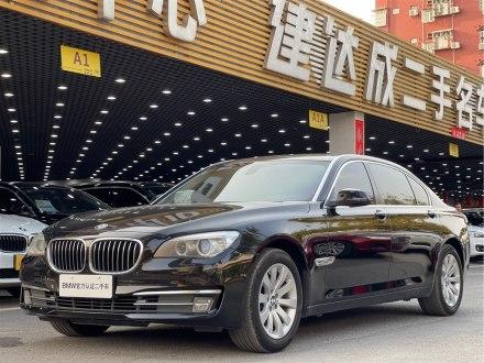 深圳二手宝马7系 2013款 730Li 领先型