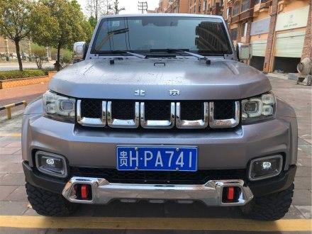 北京BJ40 2018款 PLUS 2.3T 自�铀尿�旗�版 ��V