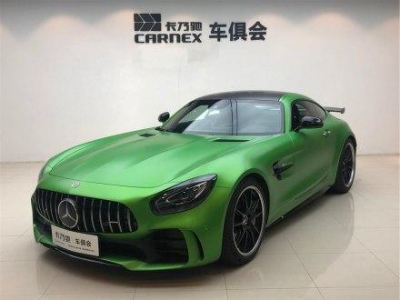 AMG GT 2017款 AMG GT R