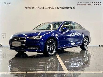 浙江二手�W迪A4L 2019款 40 TFSI �M取型 ��V