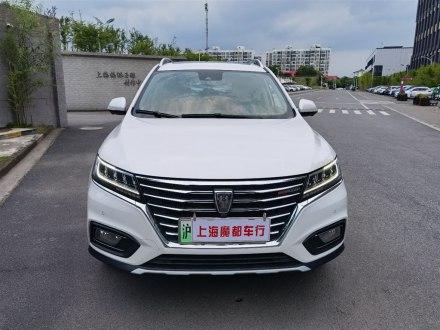上海二手�s威RX5新能源 2017款 eRX5 50T 混�踊ヂ�尊�s旗�版