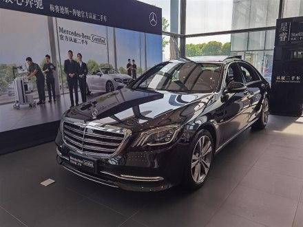 全��二手奔�Y 奔�YS� 2020款 S 350 L 尊享型 臻藏版