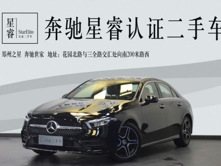 奔驰A级 2019款 A 200 L 运动轿车先行特别版