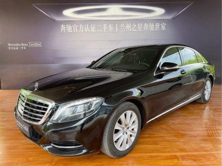 甘�C二手奔�YS� 2014款 S 320 L 豪�A型