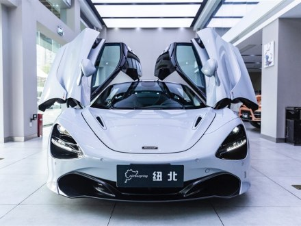 �~�P��720S 2017款 4.0T Coupe