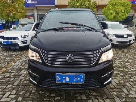 菱智 2018款 M5L 1.6L 7座豪�A型
