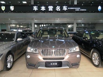 宝马X3(进口) 2013款 xDrive20i 豪华型