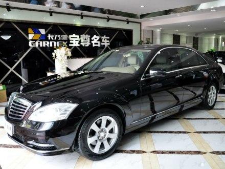 奔驰S级 2012款 S 300 L 商务型 Grand Edition