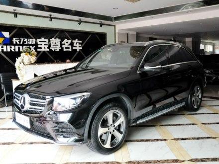 奔驰GLC 2016款 GLC 260 4MATIC 豪华型