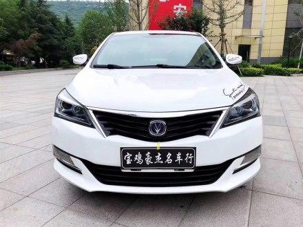 悦翔V7 2015款 1.6L 手动乐活型 国IV