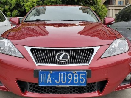 雷克萨斯IS 2011款 250 豪华版