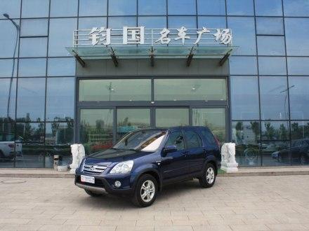 本田CR-V 2005款 2.4L 自动