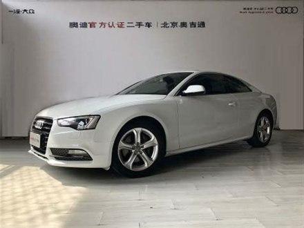 奥迪A5 2014款 Coupe 45 TFSI