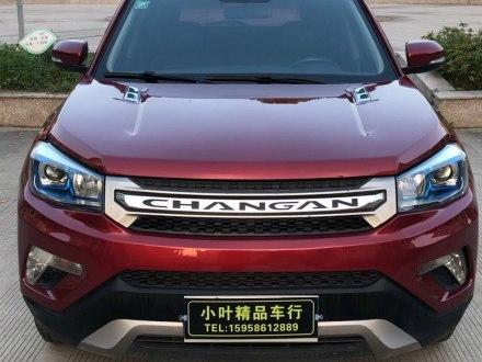 长安CS75 2014款 1.8T 自动尊贵型 国V