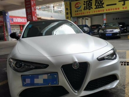 Giulia 2017款 2.0T 280HP 豪华版