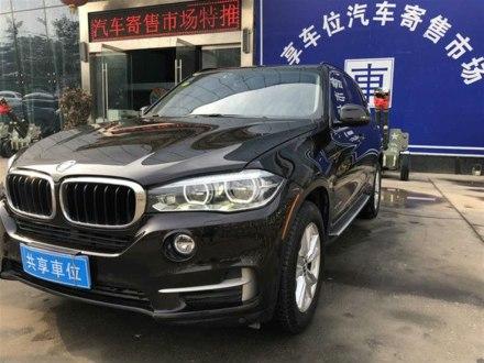 宝马X5 2015款 xDrive35i中国限量版