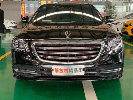 奔�YS� 2019款 S 350 L 豪�A型 臻藏版