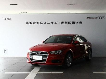�W迪A3 2019款 Limousine 35 TFSI �M取型 ��V