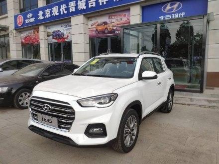 北京现代ix35 2019款 2.0L 自动两驱智勇・畅享版 国V