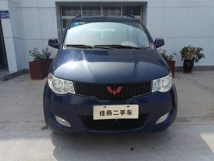 五菱宏光 2010款 1.2L标准型国IV
