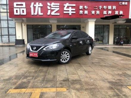 轩逸 2016款 1.6XE CVT舒适版