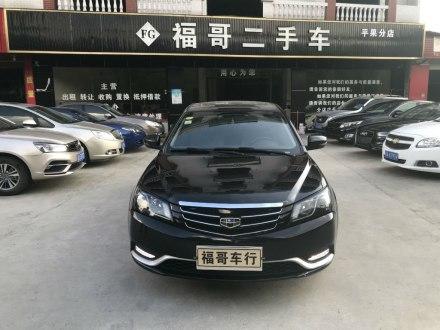 帝豪 2014款 三厢 1.5L CVT精英型