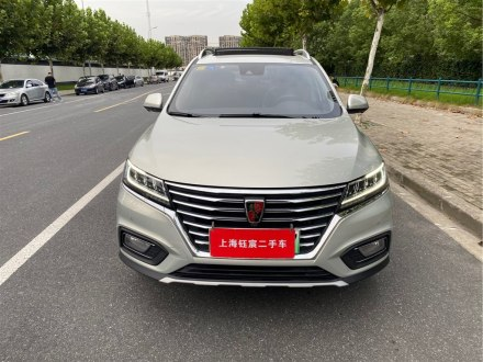 荣威RX5新能源 2017款 eRX5 50T 混动互联尊荣旗舰版