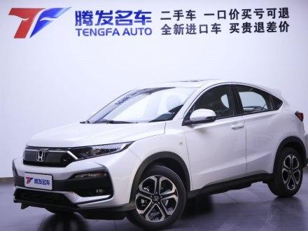 本田XR-V 2019款 1.5L CVT舒适版 国VI