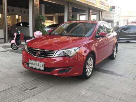 荣威350 2015款 1.5L 自动尊享版