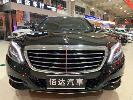 奔�YS� 2016款 S 320 L 豪�A型