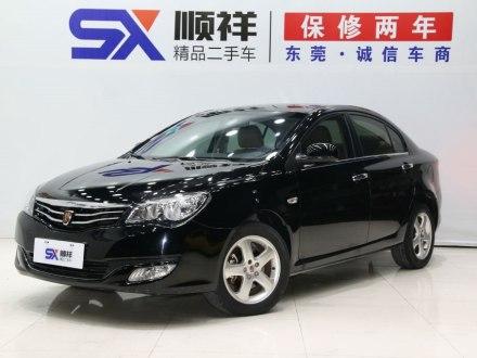 荣威350 2013款 350S 1.5L 手动迅驰版