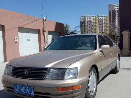 雷克萨斯LS 96款 400