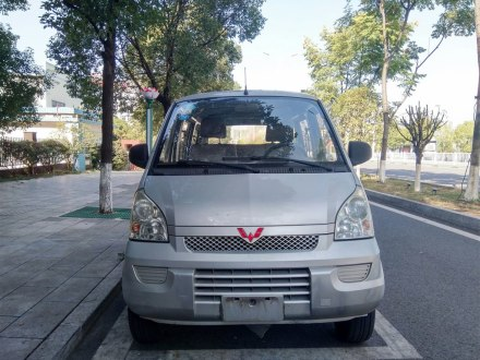五菱�s光 2014款 1.2L S ��市�
